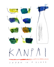 The Kanpai Club