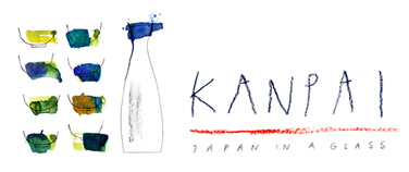 Kanpai | Sake | likeur | Spirits | Japan in a glass